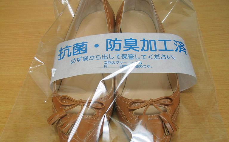 靴・鞄クリーニング(6)