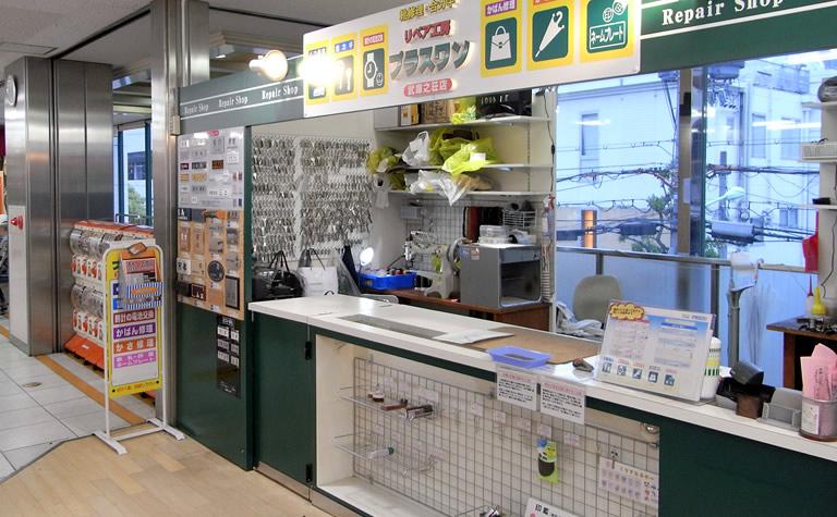 プラスワン武庫之荘店(3)