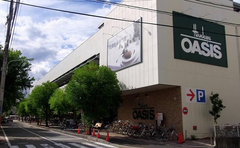 プラスワン武庫之荘店(1)